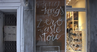 Hong Kong's First Zero-Waste Grocery Store, Live Zero